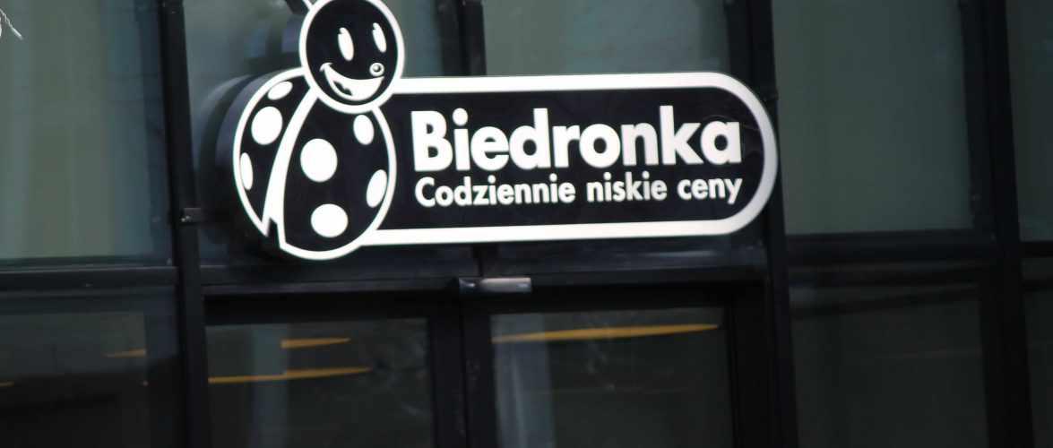 У Польщі завтра перша торгова неділя у 2021 році