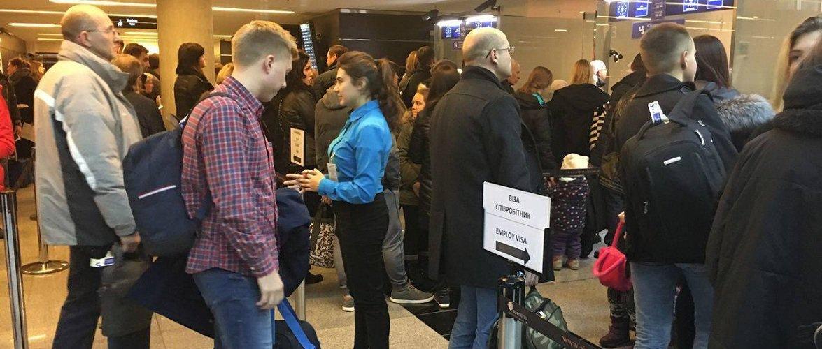 У аеропорту Вроцлава затримали двох українців та ірландця