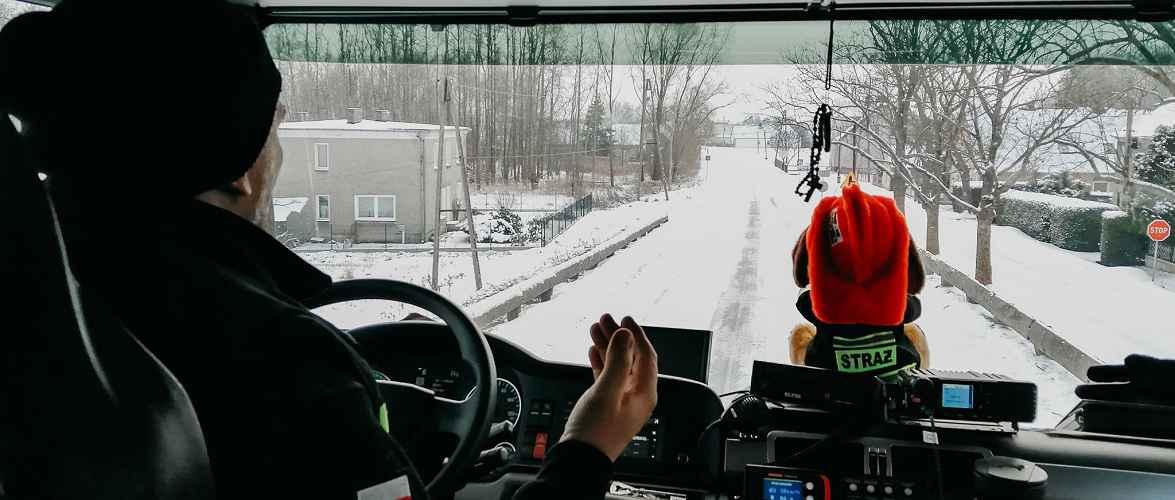 У Польщі пожежники збирають допомогу для українських колег