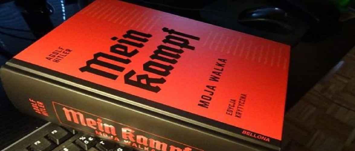 В Польщі опублікували книгу «Mein Kampf» Гітлера: Росія протестує