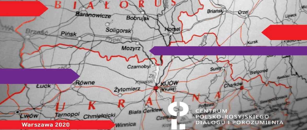 Східна політика Польщі: з ким поляки підтримують зв'язки та її цілі у відносинах з Україною