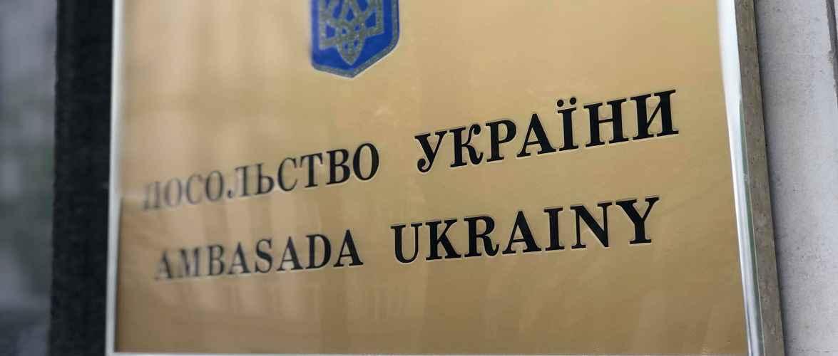 Як надіслати поштою документи для консульського обліку до Генконсульства України в Кракові? [+ІНСТРУКЦІЯ]