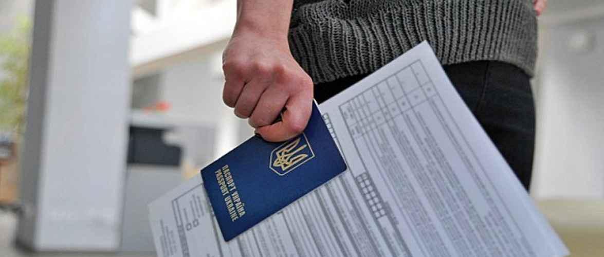 Тепер відкрити візу до Польщі в консульстві у Луцьку можна без попереднього запису