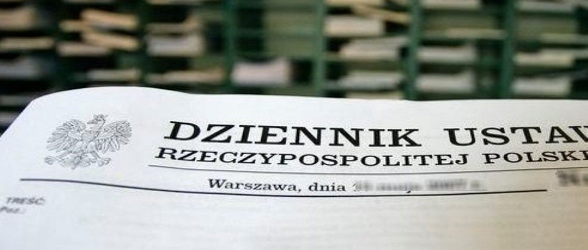 Уряд Польщі без попередження прийняв нові карантинні обмеження, які набирають чинності 23 лютого