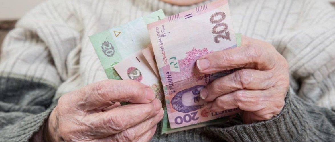 З 1 березня в Україні обіцяють підвищити пенсії на 11%
