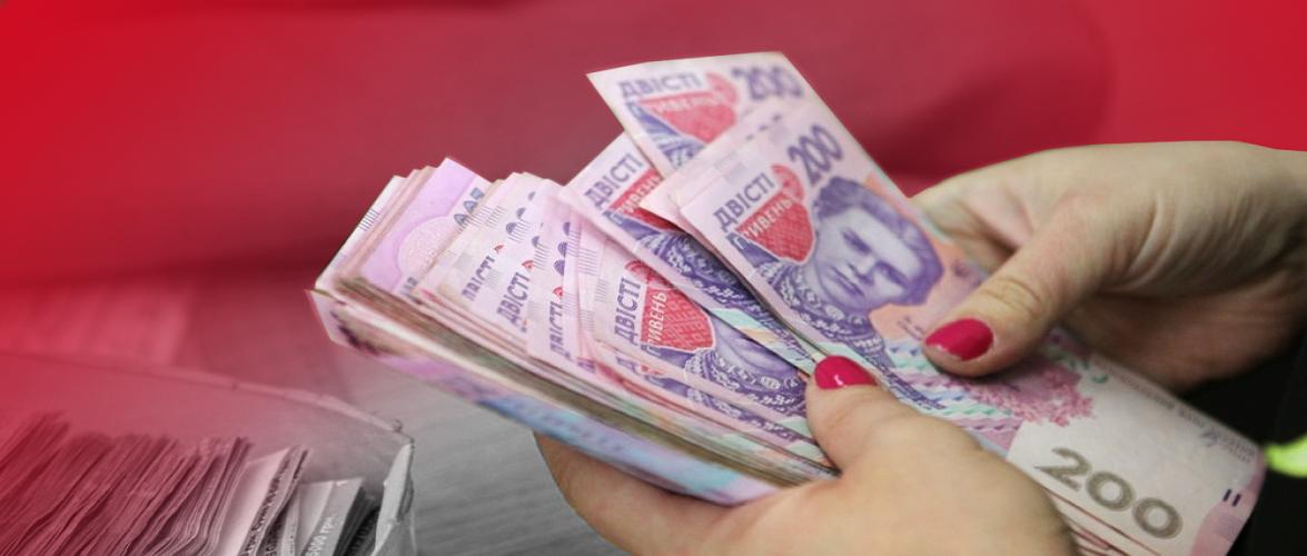Середня зарплата в Україні втричі менша, ніж у Польщі