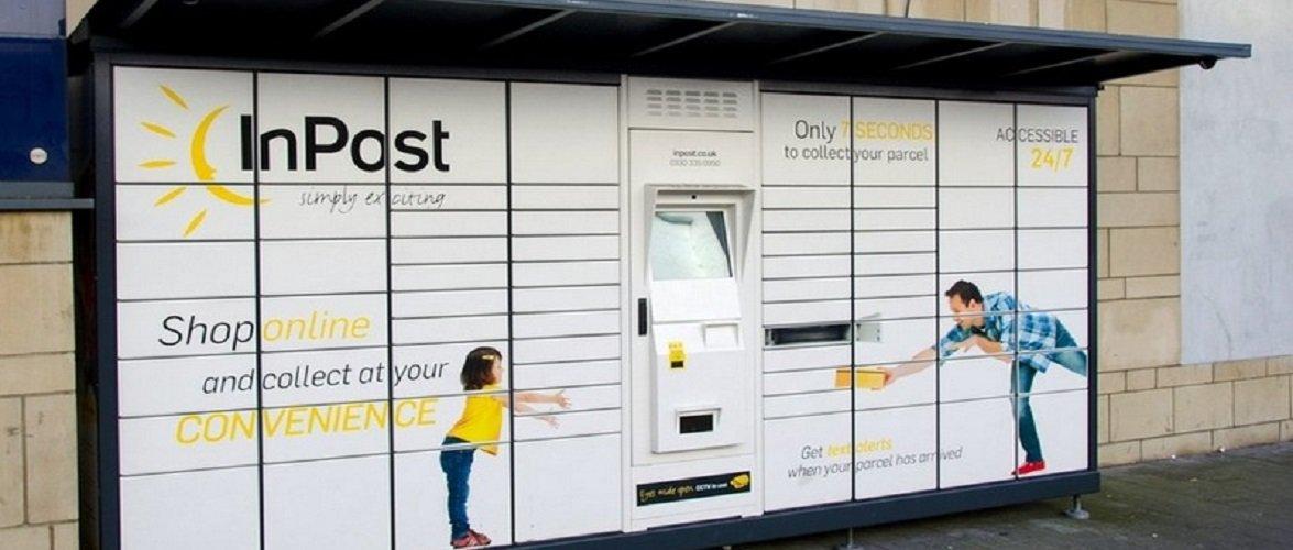 """Польський поштовий оператор """"InPost"""" планує створення 100 нових пачкоматів щотижня"""