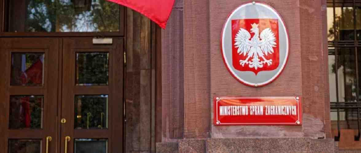Влада Польщі вигнала російського дипломата, працівника консульства, на Батьківщину