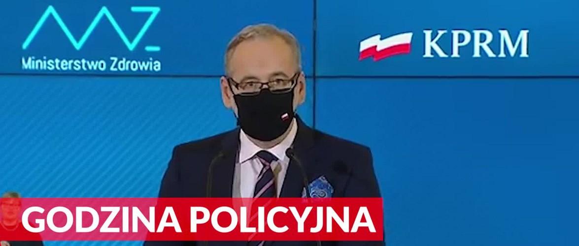 Чи буде у Польщі комендантська година?