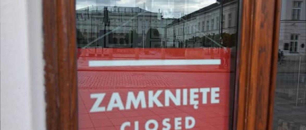Від сьогодні у Польщі локдаун — нові обмеження