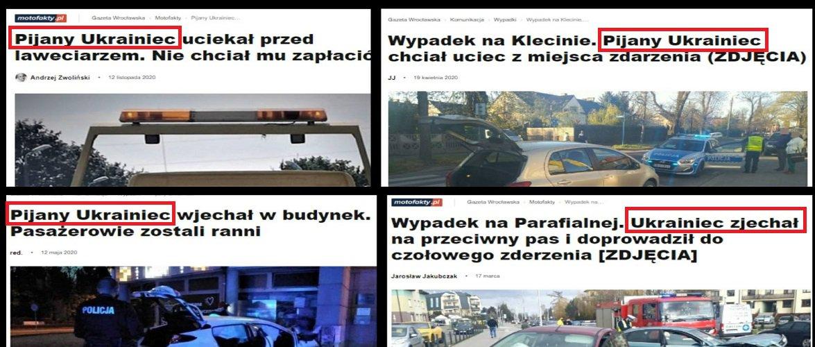 Відоме польське видання цькує українців