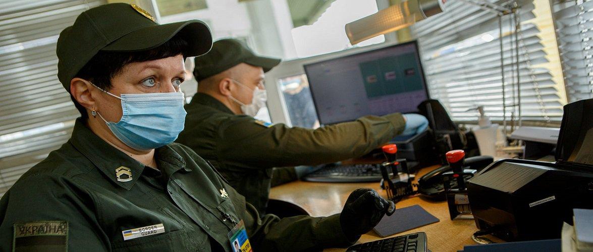 Основна інформація щодо перетину українського кордону в період пандемії