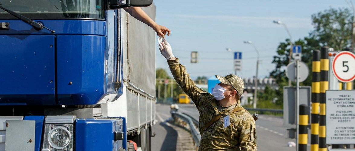 Скільки осіб перетнуло українсько-польський кордон у 2020-у році?