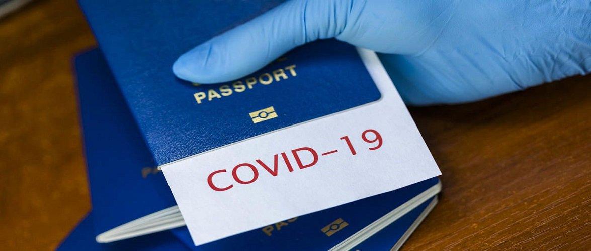 Сьогодні Єврокомісія прийме рішення щодо впровадження паспортів вакцинації