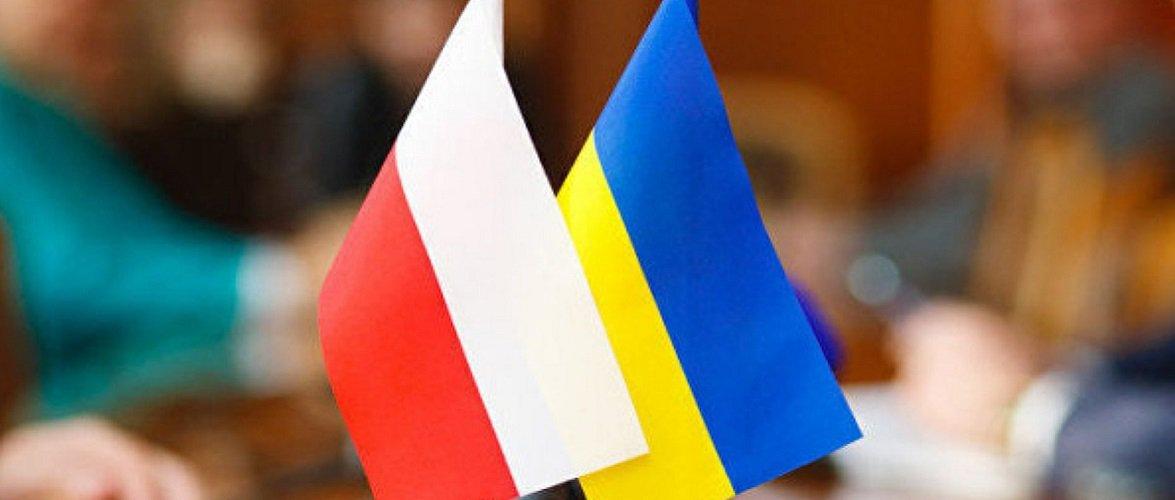 Консульство України у Гданську закрили через коронавірус
