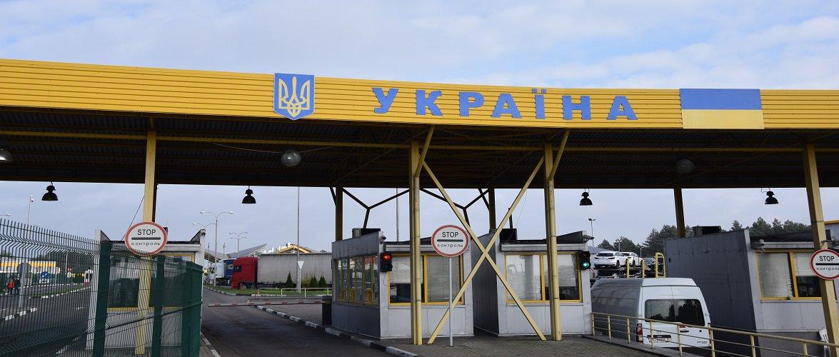 Уряд посилив умови в'їзду в Україну для іноземців в умовах пандемії