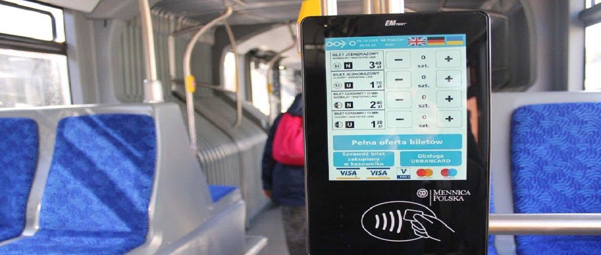 Через коронавірус у Вроцлаві скасували «гарячі» кнопки в громадському транспорті