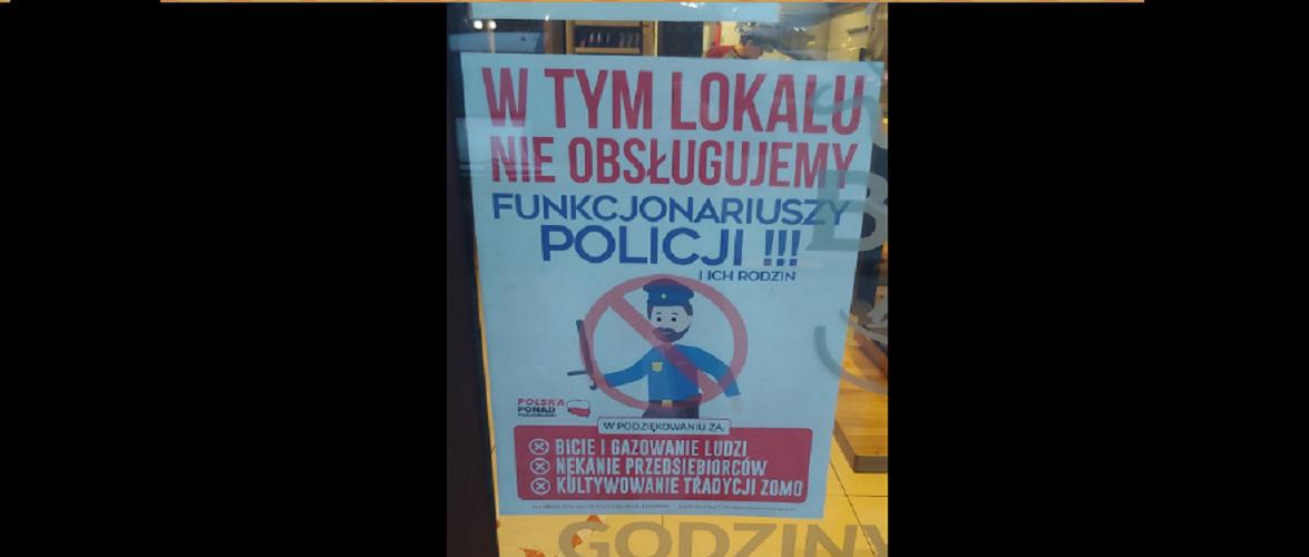 У Польщі бар відмовився обслуговувати поліцейських: назрівають чергові протести