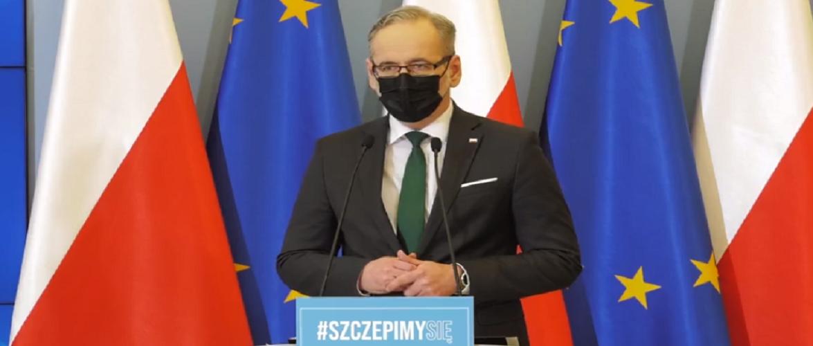 З 20 березня в Польщі буде знову цілковитий локдаун