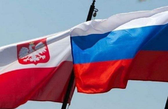 В Кракові закрили Центр російської мови та культури