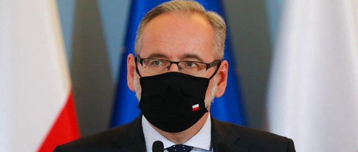 В Польщі відкладають деякі планові операції та процедури: все — через коронавірус