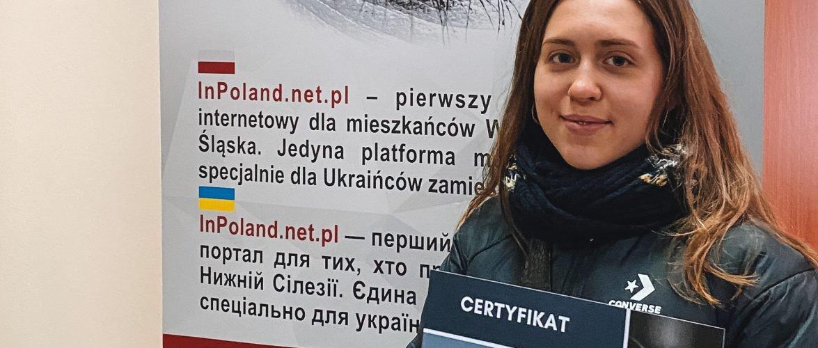 Портал inPoland.net.pl завершив перший курс інтернет-марафону журналістики