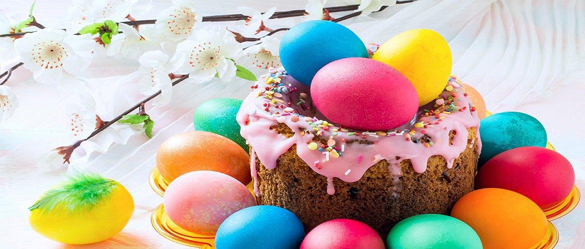 Коли цьогоріч випадає польський Великдень? Скільки буде вихідних днів?
