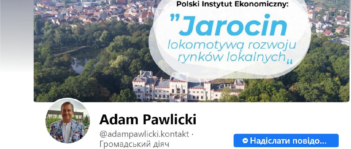 У Польщі мер зізнався, що в нього відібрали водійське посвідчення