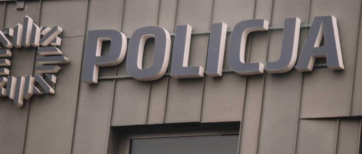 У Польщі чоловік підпалив відділок поліції