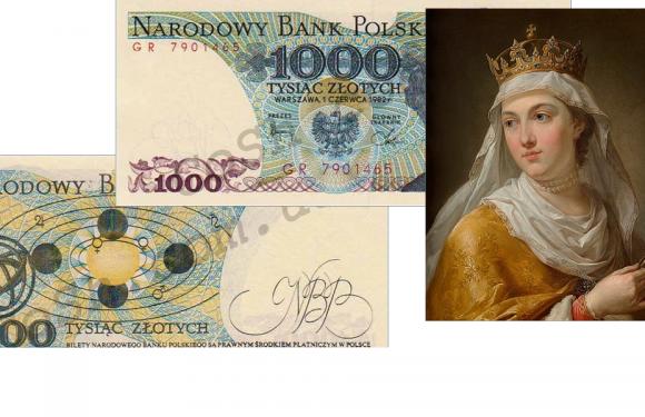 Королева на новій купюрі Польщі