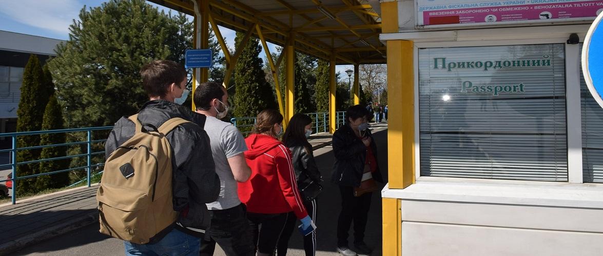 За І-й квартал 2021 року український кордон перетнуло значно менше осіб [+СТАТИСТИКА]
