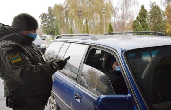 Як швидко перетнути польсько-український кордон перед Великодніми святами?