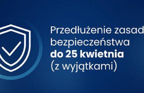 В Польщі ще на тиждень продовжили карантинні обмеження, але є винятки