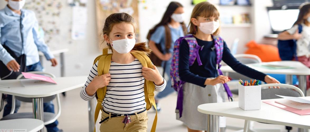 Наприкінці квітня учні в Польщі повернуться до шкіл