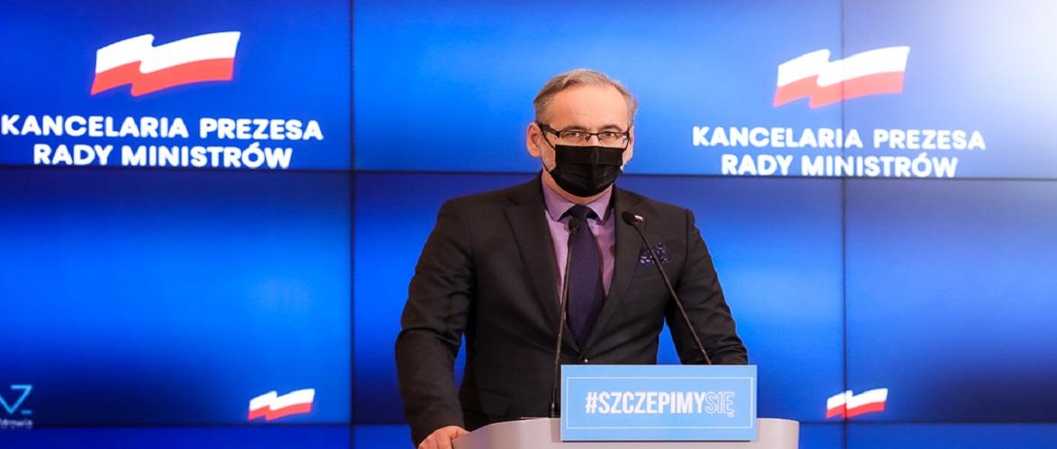 З 19 квітня в Польщі почнеться поступове скасування карантинних обмежень