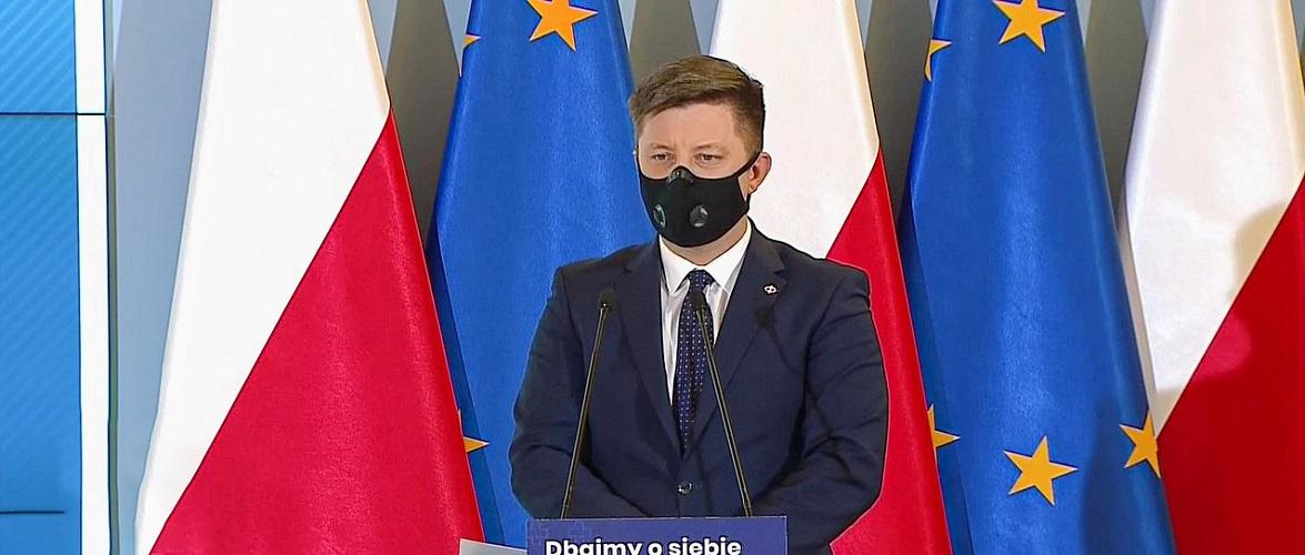 Щось пішло не за планом: уряд Польщі припиняє реєстрацію на щеплення