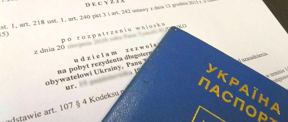 Які документи потрібні для отримання довгострокової карти резидента ЄС? (ПЕРЕЛІК ДОКУМЕНТІВ)