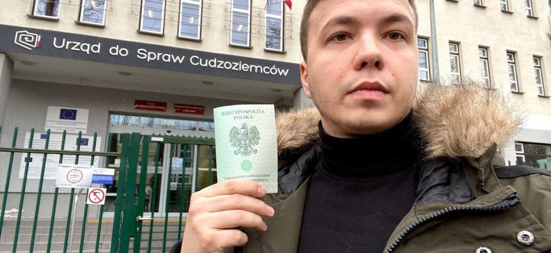 Батьки Романа Протасевича перебувають у польському Вроцлаві