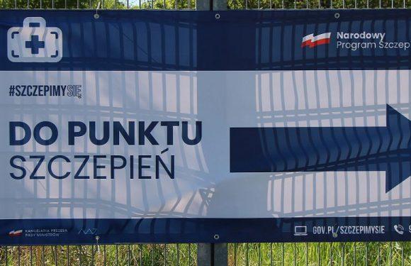 Сьогодні у Варшаві можна зробити щеплення без реєстрації