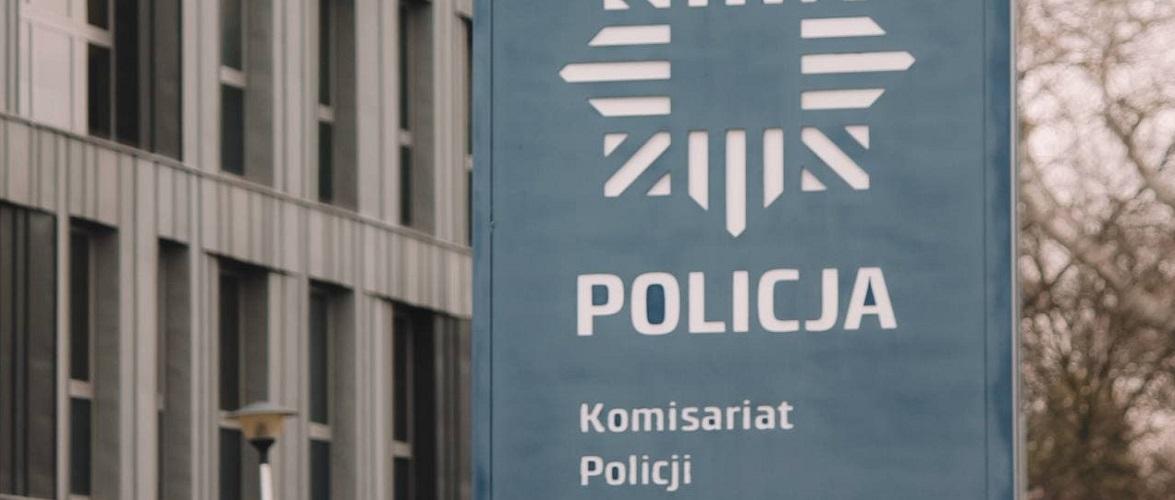 10-річний хлопець в Польщі прийшов до поліції, щоб його врятували від катувань батьків
