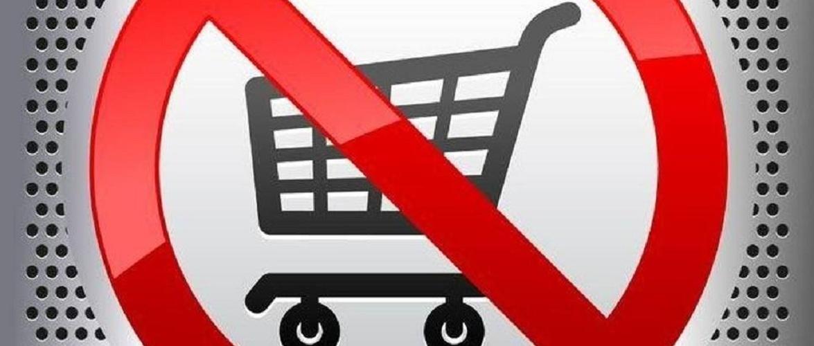 У Польщі 2 травня неділя не торгова