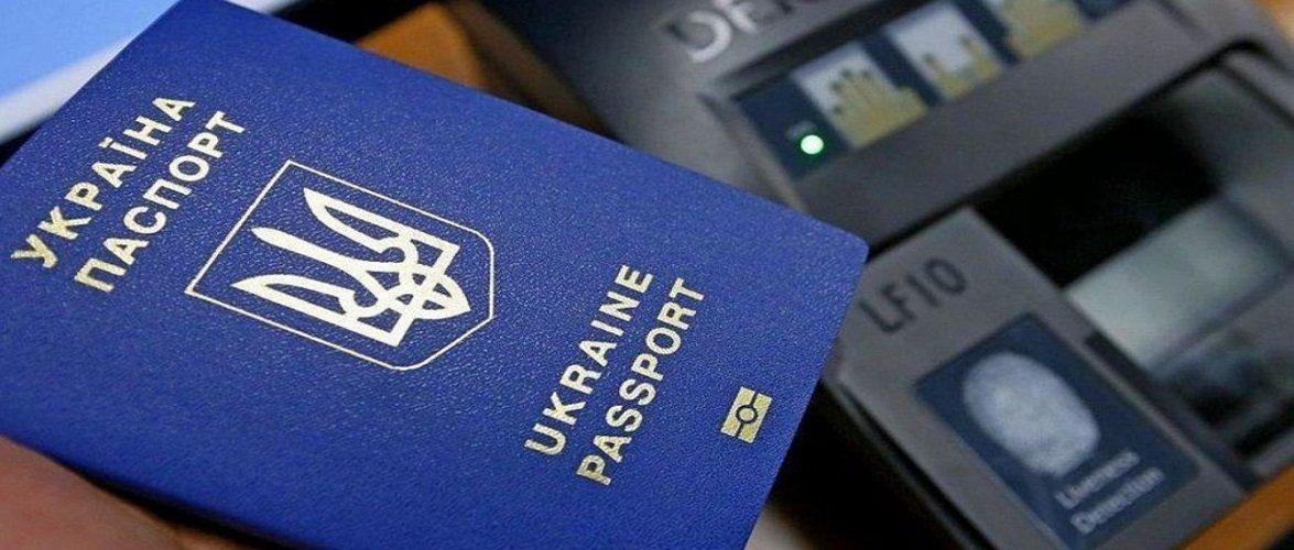 Консульство України у Кракові відновило свою роботу