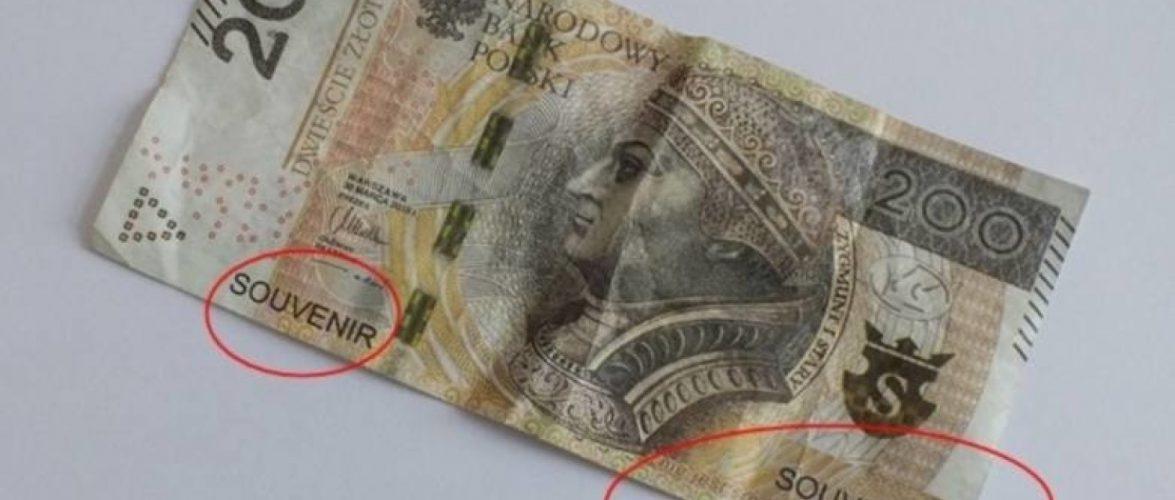 В Польщі затримали двох мужчин, які розплачувались в кафе та магазинах сувенірними банкнотами