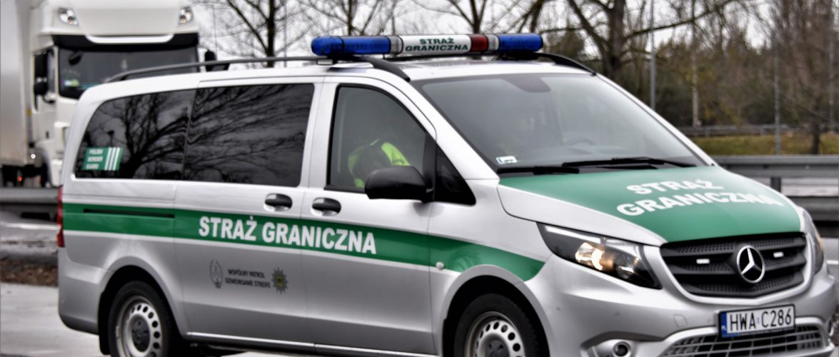 В Польщі анулювали візи 4-м українцям, котрі хотіли потрапити до країн ЄС