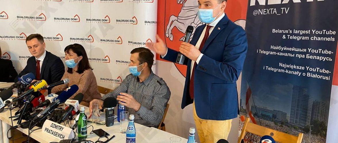 Засновник телеграм-каналу NEXTA попросив Польщу про захист