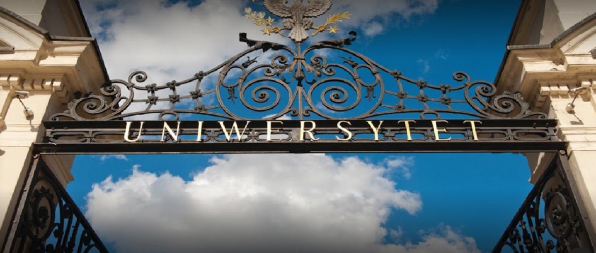 Варшавський університет організовує в себе пункт вакцинації для студентів