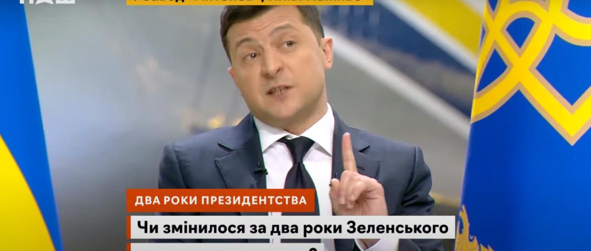 Володимир Зеленський заявив, що в Україні зарплати майже дорівнюють польським