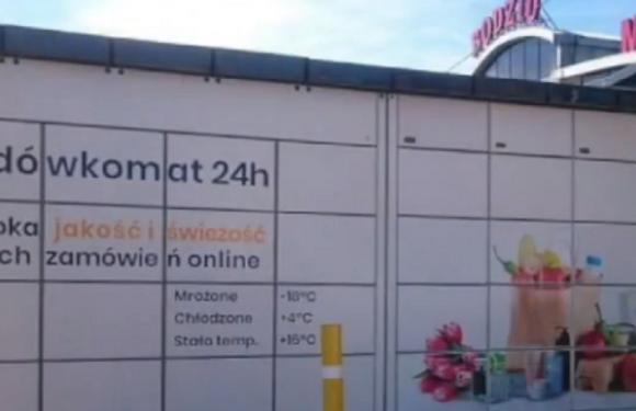 У Вроцлаві з'явились поштові холодильники