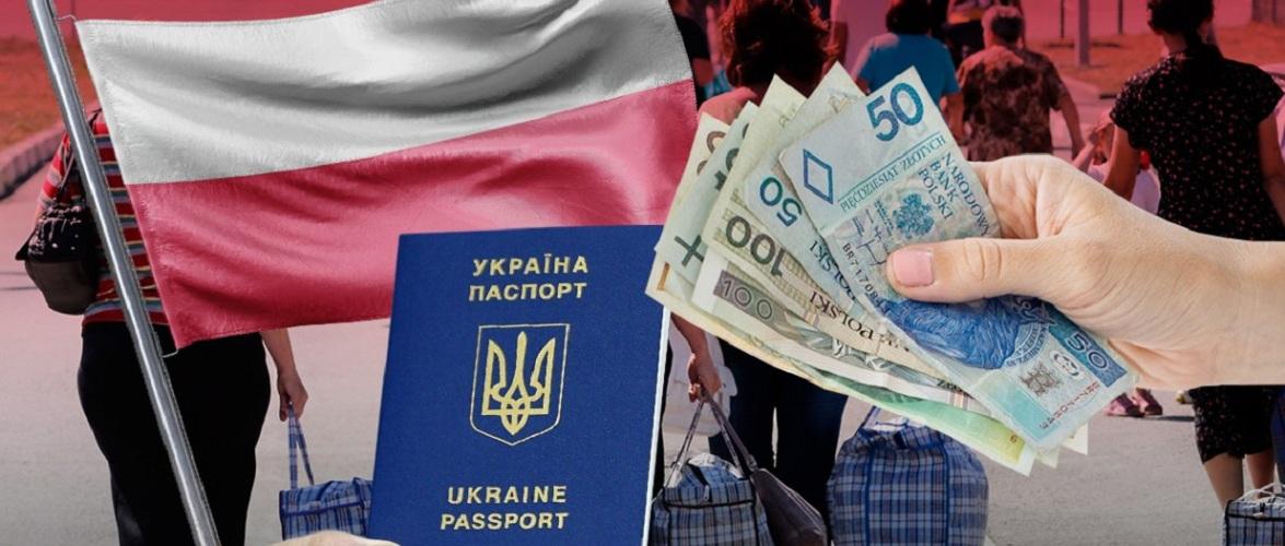 Більшість поляків ставляться до українців у Польщі позитивно — статистика