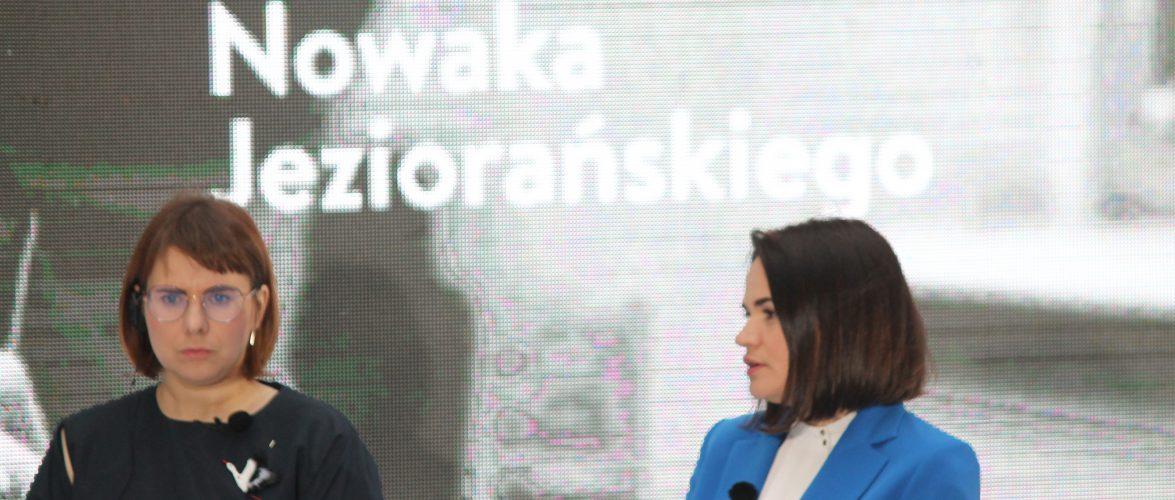 Білоруські опозиціоністки отримали у Польщі нагороду Яна Новака-Єзьоранського (+ФОТО, +ВІДЕО)
